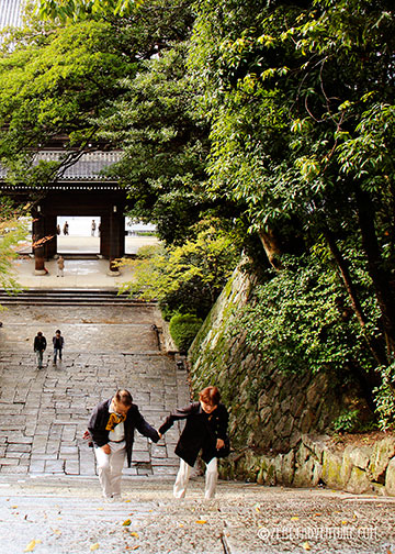 chion-in-steps