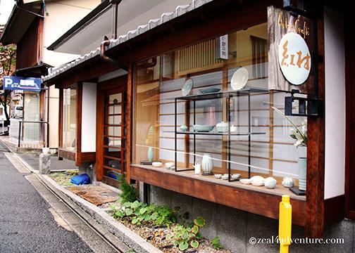 store-chawanzaka