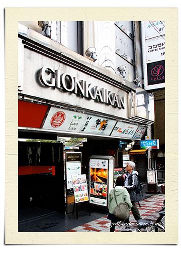 Gion-Kaikan