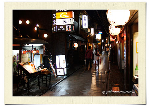 pontocho-alley-at-night