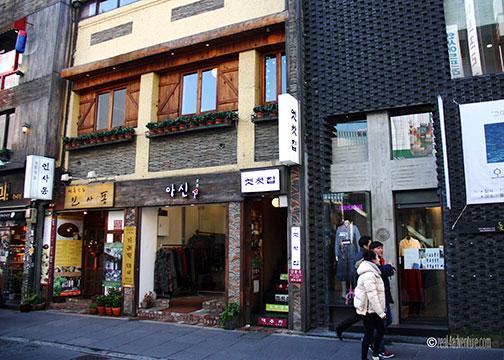 insadong-stores