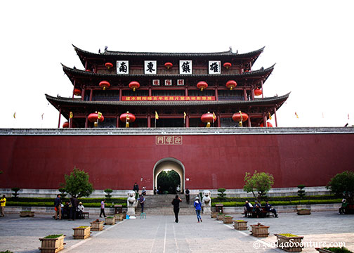 Chaoyang-Tower