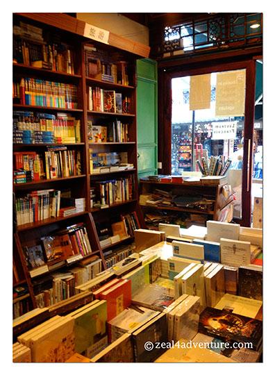 dali-bookstore