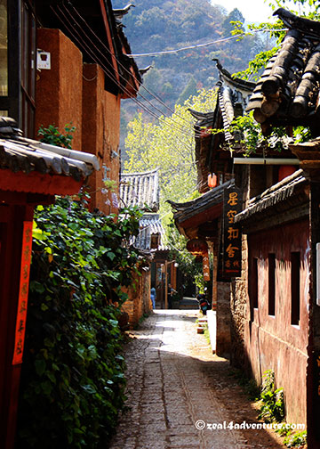 shuhe-alley