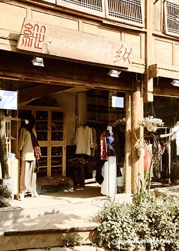 shuhe-quaint-shops