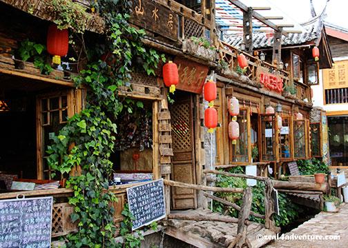 shuhe-typical-restaurant